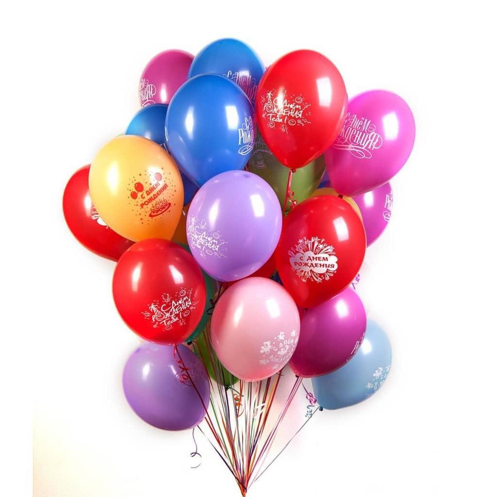 менее интересно поздравления с воздушными шарами на юбилей что всех